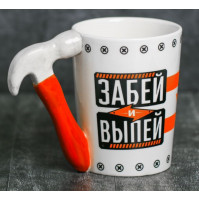 Cool gift mugs - for a man, a tourist