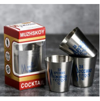 A set of shot glasses as a gift for a man