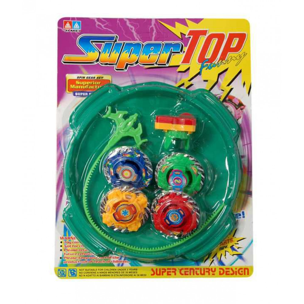 Beyblade set 2 or 4 with tournament arena, spinning toy Beyblade