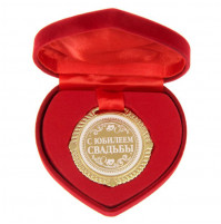 Gift orders - medals on the neck, calico, wooden, glass, porcelain, silver, pearl, gold wedding