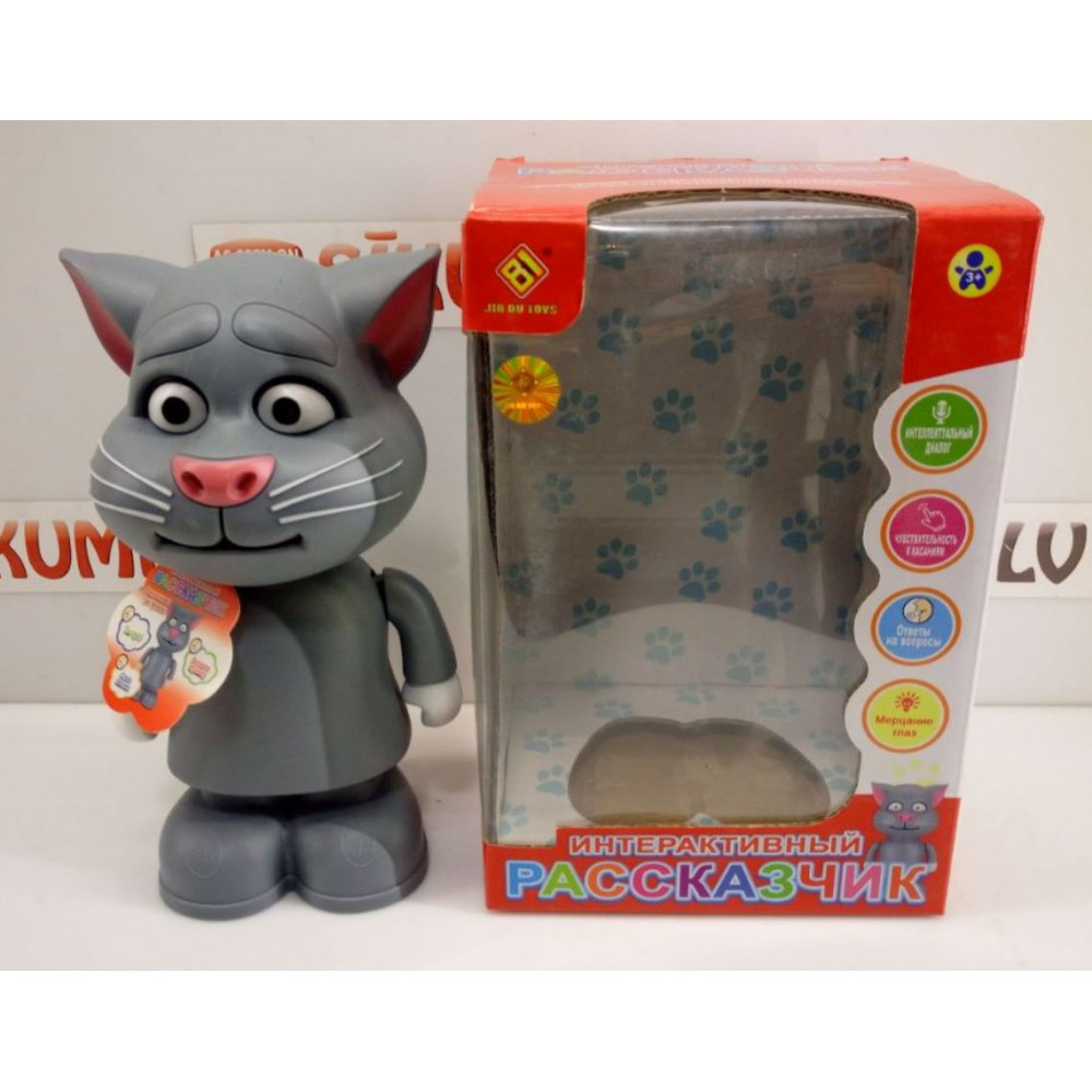 Interactive toy repeatable cat Tom 20 cm, with the illumination of eyes, microphone, moves hands