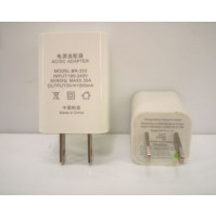 Charger, power supply 5V 1A for Chinese and American sockets