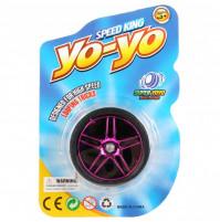 An educational Yo-Yo skill toy for girls and boys