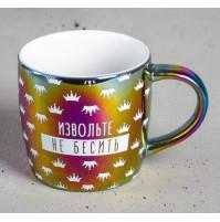Cool gift mugs - for a women, girlfriend, grandmother