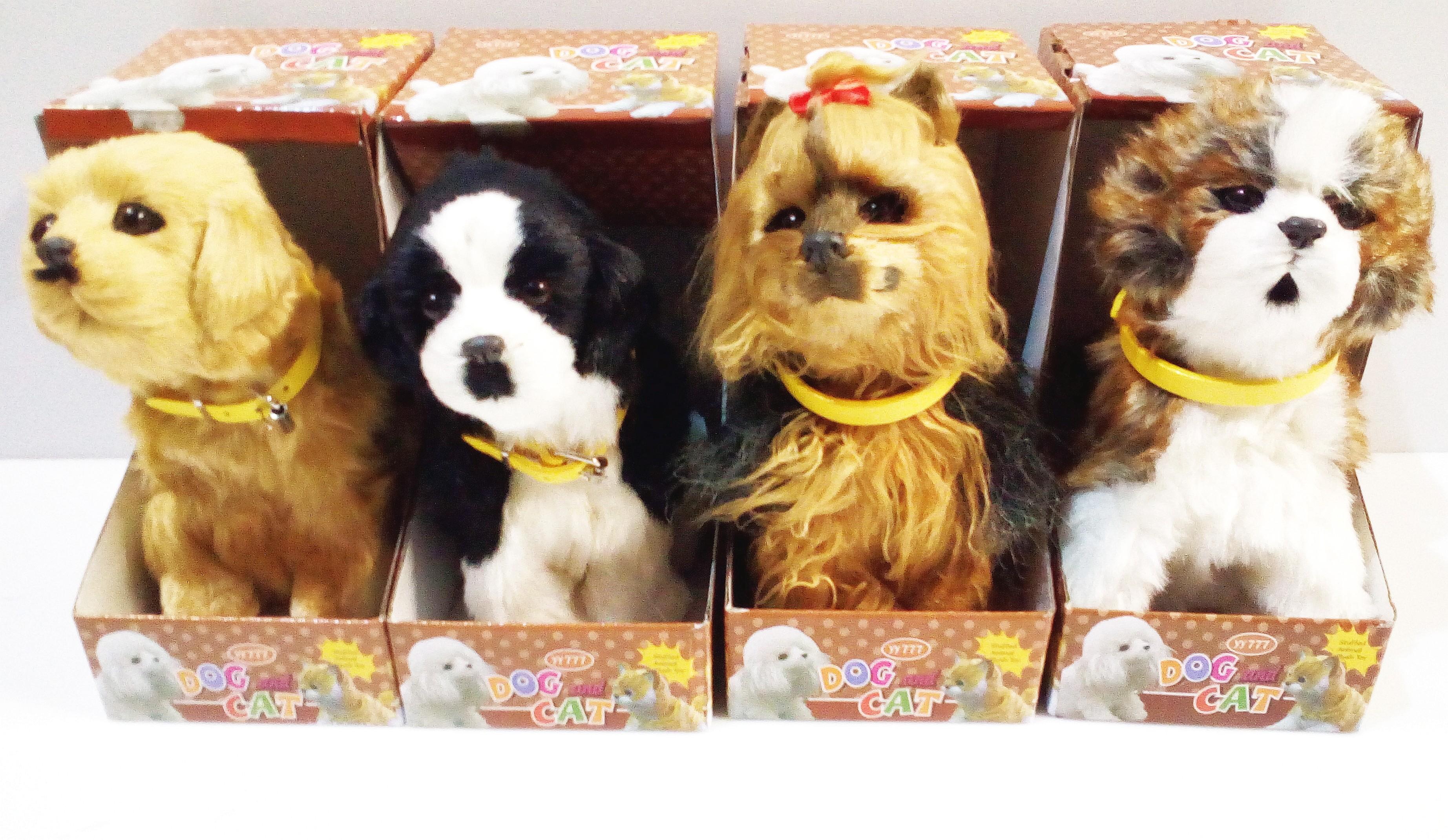 Подарок в год Собаки - игрушка - танцующая собачка серии Dogs & Cats